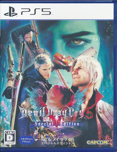 Devil May Cry 5 Special Edition 【PS5】