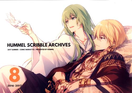 HUMMEL SCRIBBLE ARCHIVES vol.8