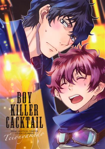 BOY KILLER CACKTAIL 【血界戦線】[Secco][低音火傷]