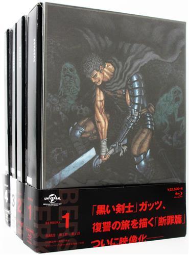 ベルセルク Blu-ray BOX 初回限定版 全4巻セット 【ブルーレイ】