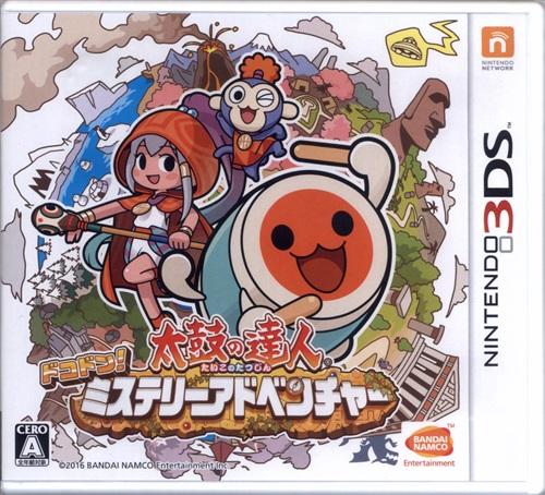 太鼓の達人 ドコドン! ミステリーアドベンシャー 【3DS】