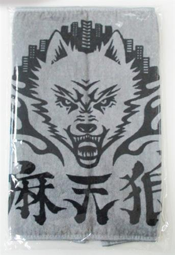 ヒプノシスマイク-Division Rap Battle- タオル シンジュク・ディビジョン 麻天狼