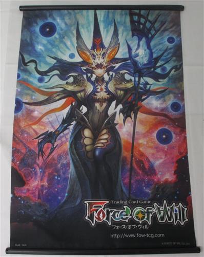 Force of Will タペストリー 虚空の魔導師 ゼロ
