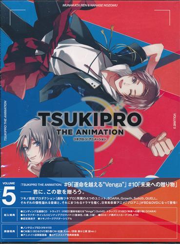 TSUKIPRO THE ANIMATION VOLUME 5 【ブルーレイ】
