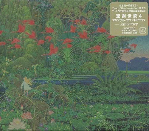 聖剣伝説 4 Original Soundtrack -Sanctuary-