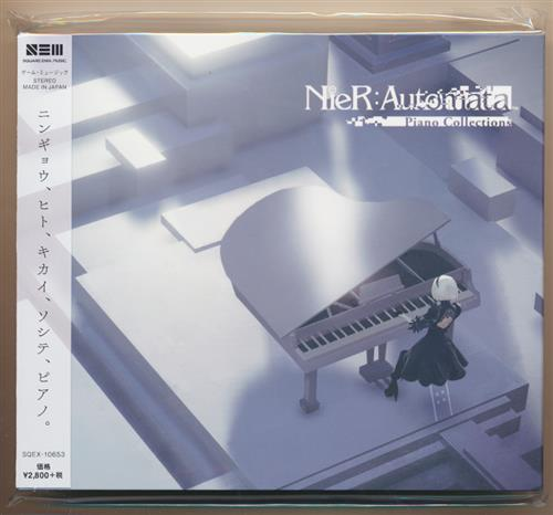 NieR:Automata Piano Collections