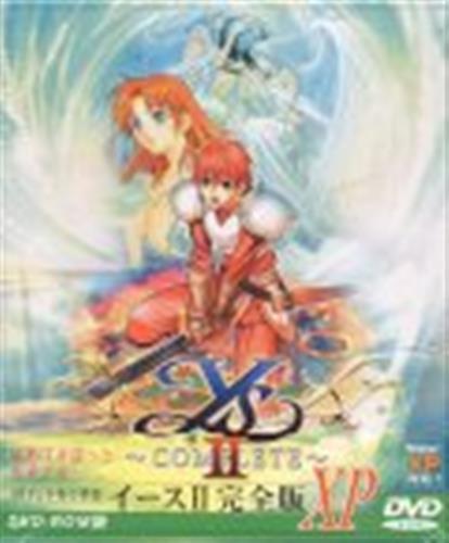 イース 2 完全版 XP DVD-ROM版