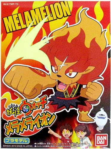 妖怪ウォッチ 12 メラメライオン