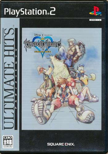 KINGDOM HEARTS -FINAL MIX- ULTIMATE HITS (廉価版) 【PS2】