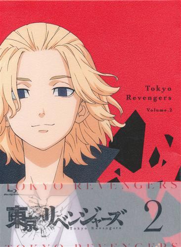 東京リベンジャーズ Volume.2 【ブルーレイ】