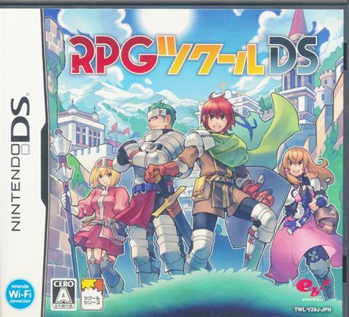 RPGツクールDS (通常版)