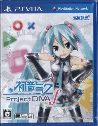 初音ミク -Project DIVA- f (通常版)