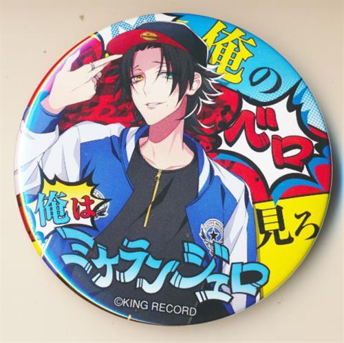 ヒプノシスマイク-Division Rap Battle- キラーワード缶バッジ 山田二郎