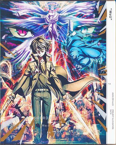 ソードアート・オンライン アリシゼーション War of Underworld 7 完全生産限定版 【DVD】