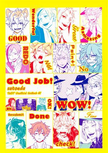 Good Job! 【Disney TWISTED-WONDERLAND】[satou|eda][さとえだ]