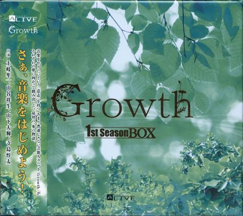ツキプロ ALIVE Side.G 1stシーズンBOX Growth [土岐隼一|山谷祥生|山下大輝|寺島惇太]