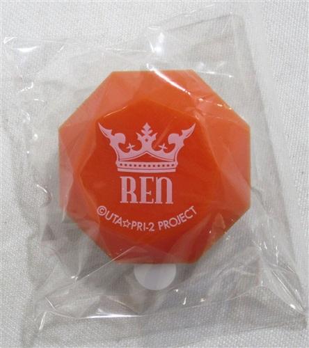 うたの☆プリンスさまっ♪ マジLOVELIVE 3rd STAGE トレーディングリングライト 神宮寺レン