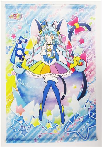 スター☆トゥインクルプリキュア バースデースイーツコレクション B3タペストリー キュアコスモ 【プリキュアプリティストア限定】