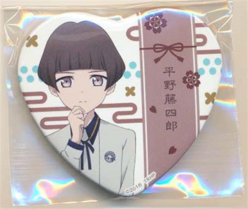 刀剣乱舞-花丸- ハート缶バッジコレクション 参 平野藤四郎