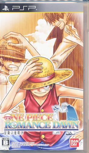 ONE PIECE ROMANCE DAWN 冒険の夜明け (PSP版)