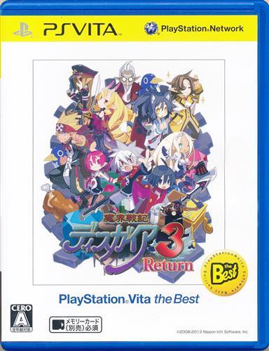 魔界戦記ディスガイア 3 Return PlayStation Vita theBest 【PS VITA】