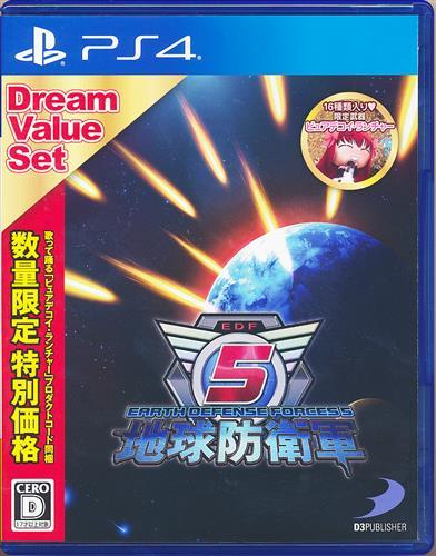 地球防衛軍 5 ドリームバリューセット 【PS4】