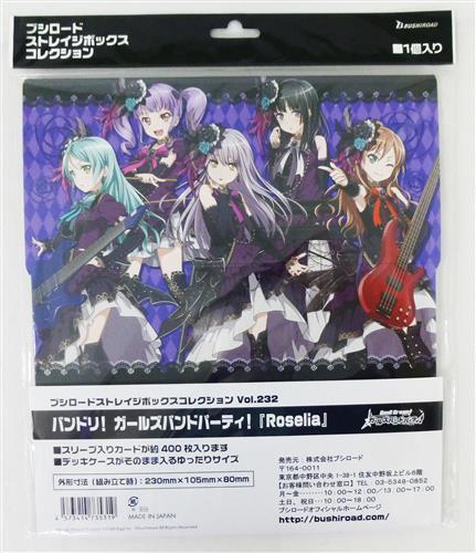 ブシロード ストレイジボックスコレクション Vol.232 BanG Dream! ガールズバンドパーティ! Roselia