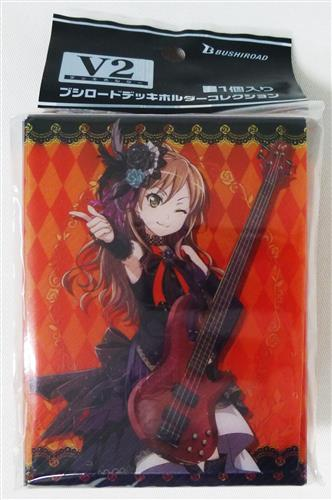 ブシロード デッキホルダーコレクションV2 Vol.384 BanG Dream! バンドリ! ガールズバンドパーティー!  今井リサ
