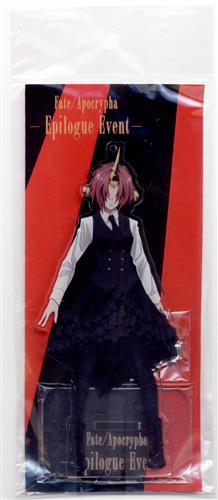 Fate/Apocrypha -Epilogue Event- アクリルマスコット <黒の陣営> 黒のバーサーカー