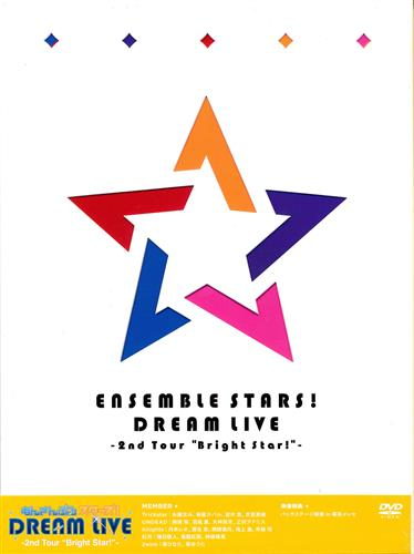 "あんさんぶるスターズ! DREAM LIVE -2nd Tour """"Bright Star!""""- 【DVD】"