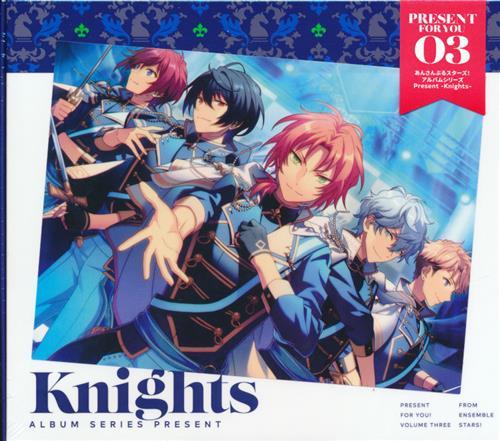 あんさんぶるスターズ! アルバムシリーズ Knights 初回限定生産盤