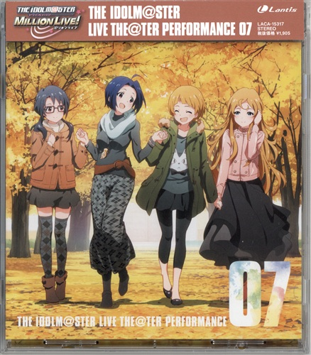 THE IDOLM@STER MILLION LIVE! THE IDOLM@STER LIVE THE@TER PERFORMANCE 07