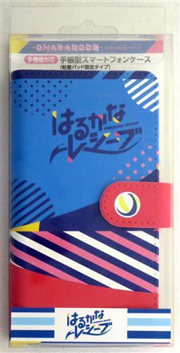 はるかなレシーブ CHARAMODE 手帳型マルチスマートフォンケース 遠井成美&立花彩紗 シルエット