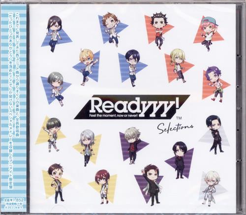 Readyyy! Selections 【アニメイト限定】