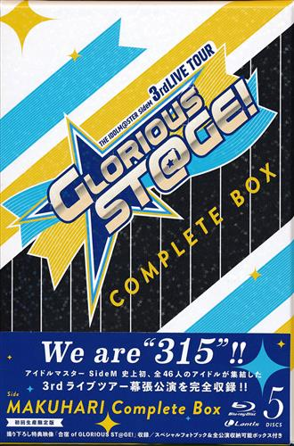 THE IDOLM@STER SideM 3rdLIVE TOUR ~GLORIOUS ST@GE!~ LIVE Blu-ray Side MAKUHARI Complete Box 初回生産限定版