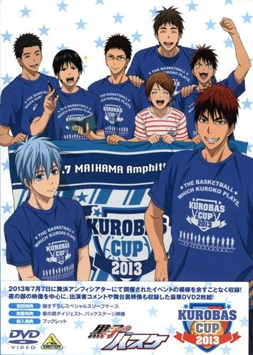 黒子のバスケ KUROBAS CUP2013 初回版