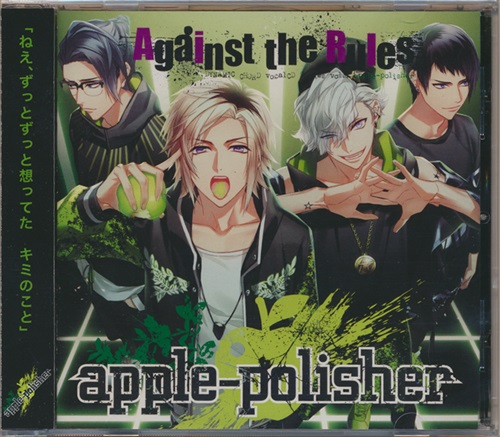DYNAMIC CHORD vocalCDシリーズ vol.4 Against the Rules