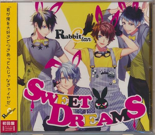DYNAMIC CHORD shuffle CD series vol.1 Rabbit Clan 初回盤