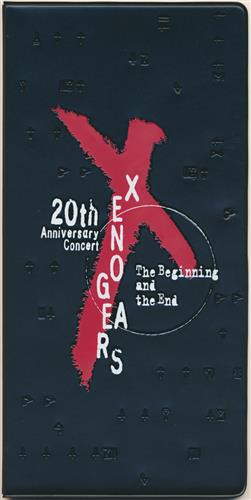 Xenogears 20th Anniversary Concert -The Beginning and the End- チケットケース