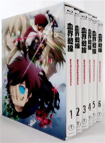 血界戦線 初回生産限定版 全6巻セット(1巻はAmazon.co.jp限定版)