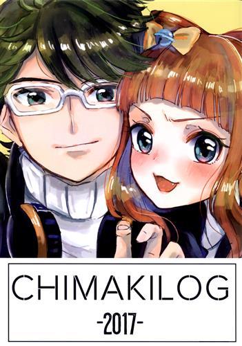 CHIMAKI LOG -2017- /a*