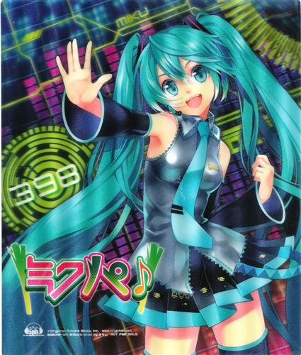 初音ミク ライブパーティー 2011(ミクパ♪) Amazon.co.jp限定盤