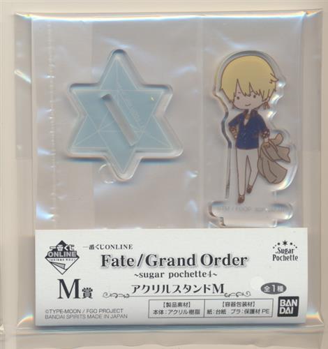 一番くじONLINE Fate/Grand Order ~sugar pochette 4~ M賞 アクリルスタンド M ギルガメッシュ(キャスター)