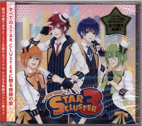 MARGINAL#4 THE BEST STAR CLUSTER 3 アトム・ルイ・エル・アールver