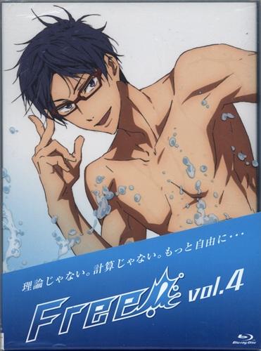 Free! vol.4 初回版