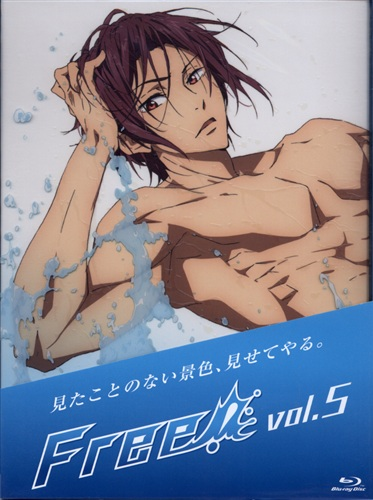 Free! vol.5 初回版