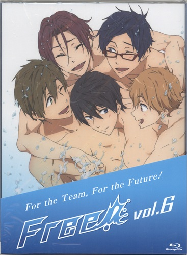 Free! vol.6 初回版