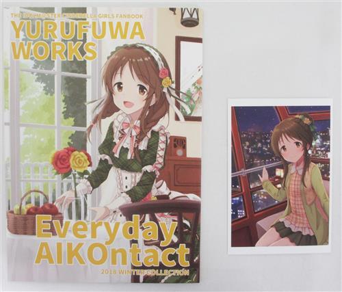 YURUFUWA WORKS Everyday AIKOntact+ポストカード