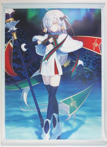 一番くじ Fate/Grand Order A賞 掛式アートポスター ジャンヌ・ダルク・オルタ・サンタ・リリィ (ランサー)