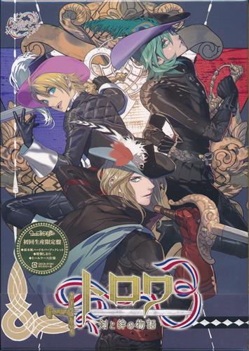 うたの☆プリンスさまっ♪ Shining Masterpiece Show トロワ -剣と絆の物語- 初回限定盤